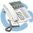 Системный цифровой телефон, светло-серый Aastra Dialog 4223 Professional, Telephone Set, Light Grey (DBC22301/01001)