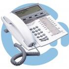 Системный цифровой телефон, светло-серый Aastra Dialog 4224 Operator , Telephone Set, Light Grey (DBC22402/01001)